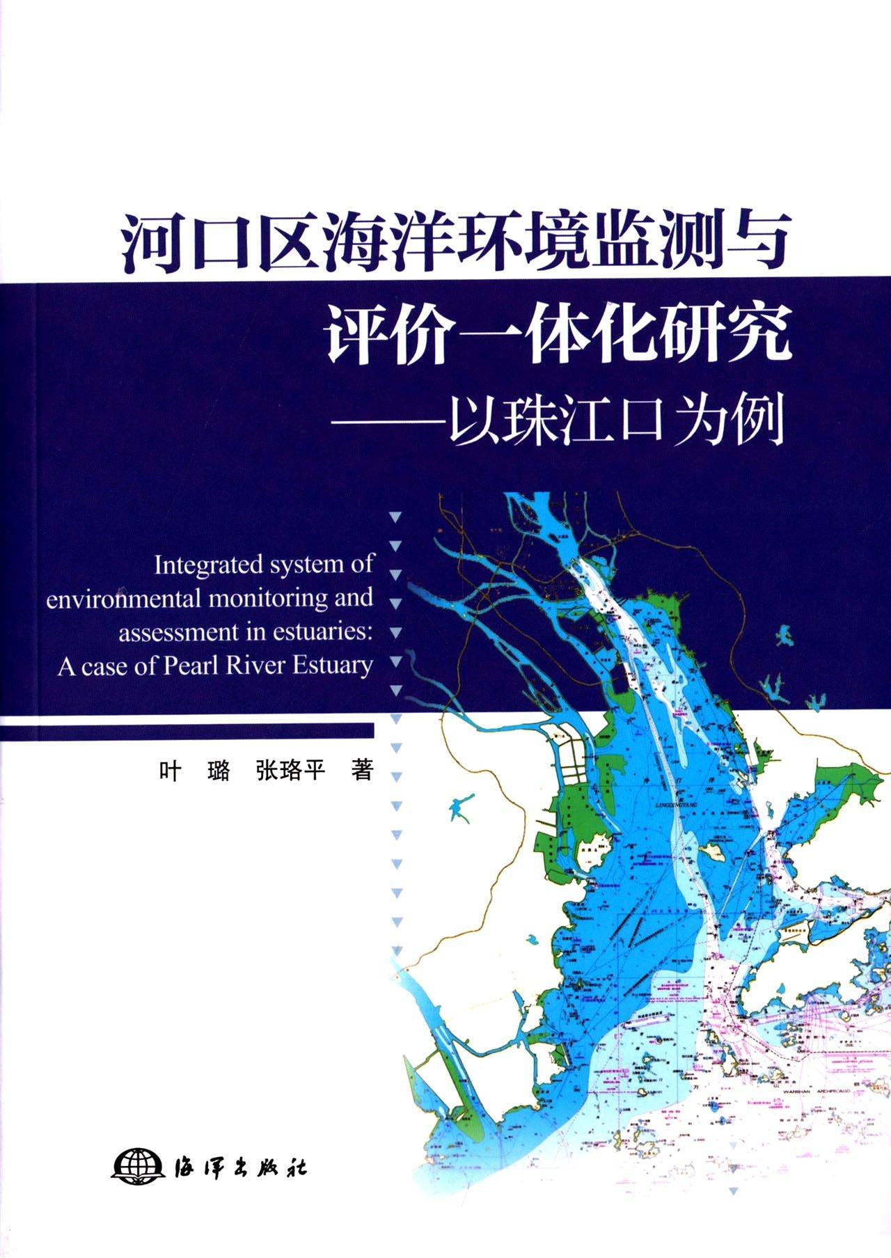 海洋书籍目录设计